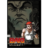 Baki The Grappler Season 1 Box Set