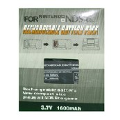 Nintendo DS Rechargeable Battery